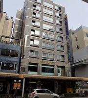 Apa Villa Hotel Kanazawa-Katamachi Tebasaki Nombei
