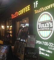 Tully's Coffee Futaba Yokogawa New Bldg