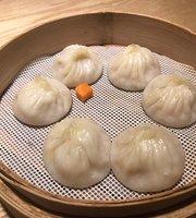 WuXing Restaurant Restaurant