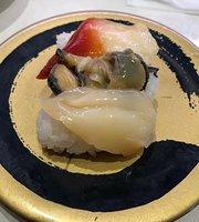 Hamazushi, Gamagori Takenoya