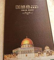 Ka Xi Mu Restaurant (WuYi Avenue)