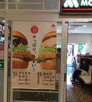 Mos Burger Tokyu Plaza Shin-Nagata
