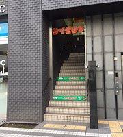 Saizeriya Motomachi Chukagai Ekimae