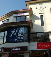 Ootoya Odakyu Mukogaoka Yuuen