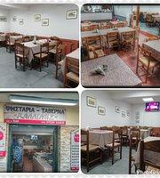 Taverna Psistaria Kallinis