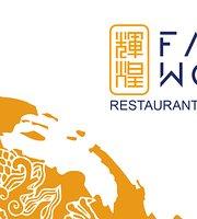 Restaurant Fay Wong