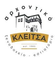 Archontiko Restaurant