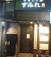 Grilled Chicken House Sumire Sasazuka