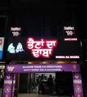 Bhena Da Dhaba