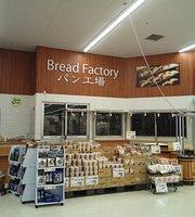 Bread Factory Horinouchi