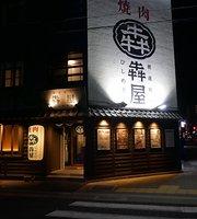 Kuroge Wagyu Yakiniku Hishimekiya Kobe Ekimae