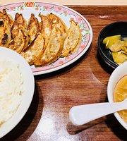 Dumplings Gyoza Ohsho Keisei Takasago South Entrance