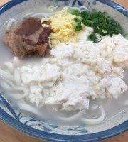Okinawa Soba Maruyasu Nakagusuku