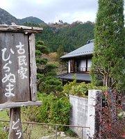 Old Houses Hiranuma