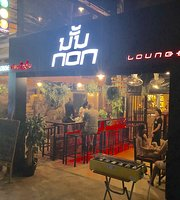 Non Lounge And Cafe