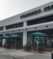 Starbucks - Zhongqing
