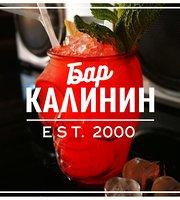 Bar Kalinin