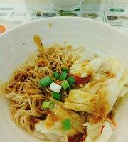 Yin Zuo Vietnamese Cuisine