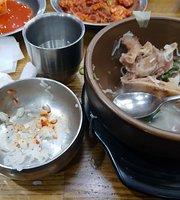 River Nam Ox Bone Soup
