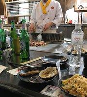 阿利与艾德犇法式铁板烧餐厅(远东百货店)