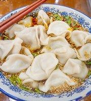 Ma'er Youzhi Suantang Dumplings