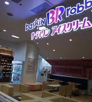 Baskin Robbins Seibu Hanno Pepe