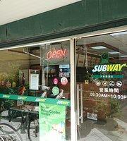 Subway - Da'an MRT