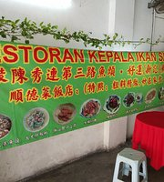 Sin Kee Fish Head Restaurant