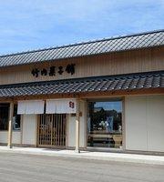 Takeuchikashiho
