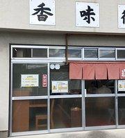 Kamitoku