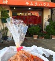 Shinryugetsu Kimchi House