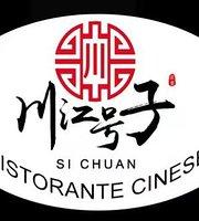 川江号子 Ristorane Cinese DI Sichuan