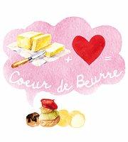 Coeur de Beurre