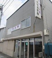 Takahashi Bakery