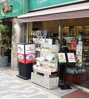 Cafe Colorado Kyoto Ekimae Hachijo Entrance