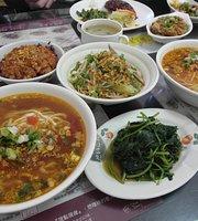 滇緬玉美食