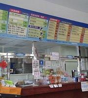 Ji Nong Ice Town