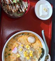 Chinese Shisen Restaurant Feiron