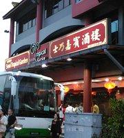 Senai Tropical Garden Restaurant Sdn. Bhd.