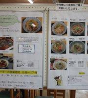 Koto Sanzankan Aisho Dining Corner