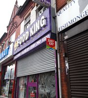 Food King - Cheetham Hill