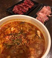 Korean Ryori to Sumibi Yakiniku Kame