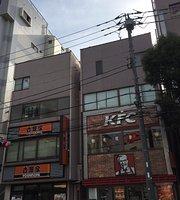 Yoshinoya Mizue Station