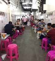 Aung Peng Chung Noodle Fishball