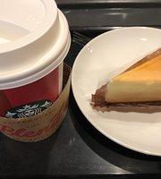 Starbucks Coffee Shinjuku Diane Bldg