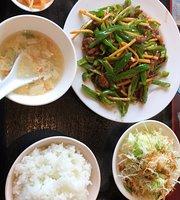 Taiwanese Restaurant Zaifukugen
