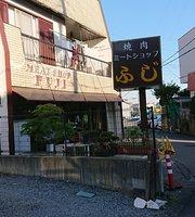 Yakiniku Fuji