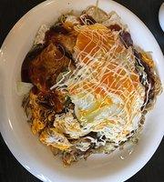 Hiroshima-Style Okonomiyaki & Teppanyaki Nao-Chan