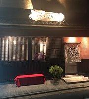 Kyo no Ouchi Gohan Warabeuta