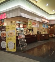 Mister Donut Airport Walk